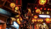 7 Best Taiwan Instagram