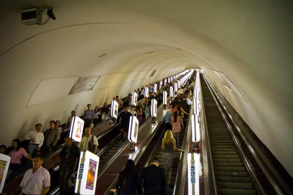 Arsenalna Metro Station In Kiev