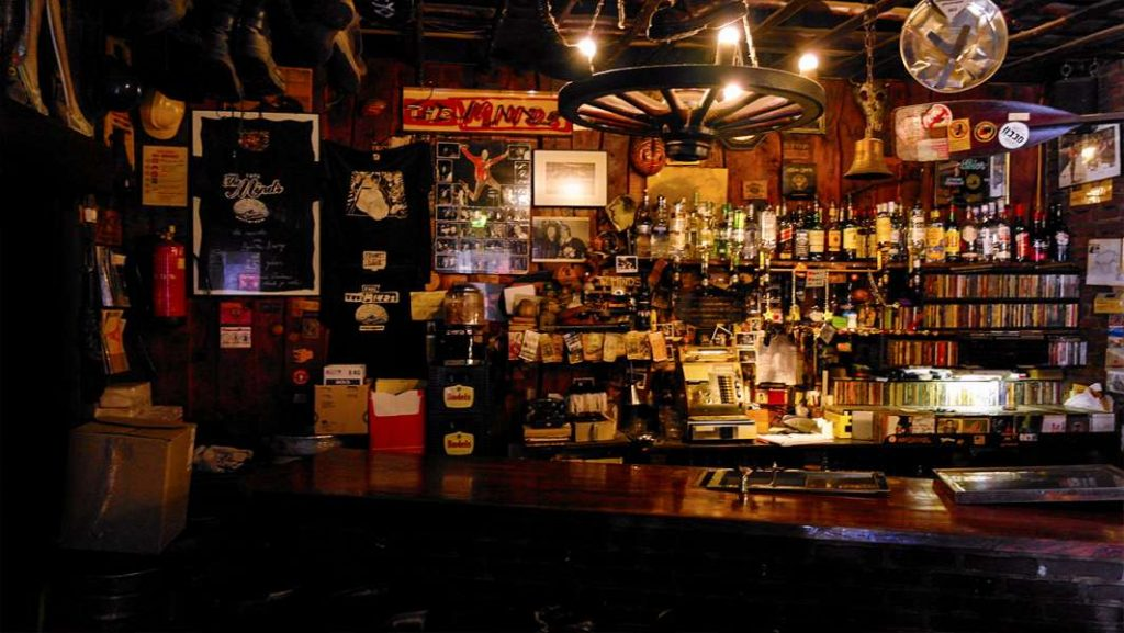The Minds Dive Bars