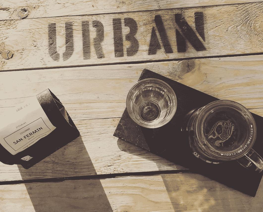 Urban Cafe in England