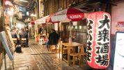 Best Bars In Osaka