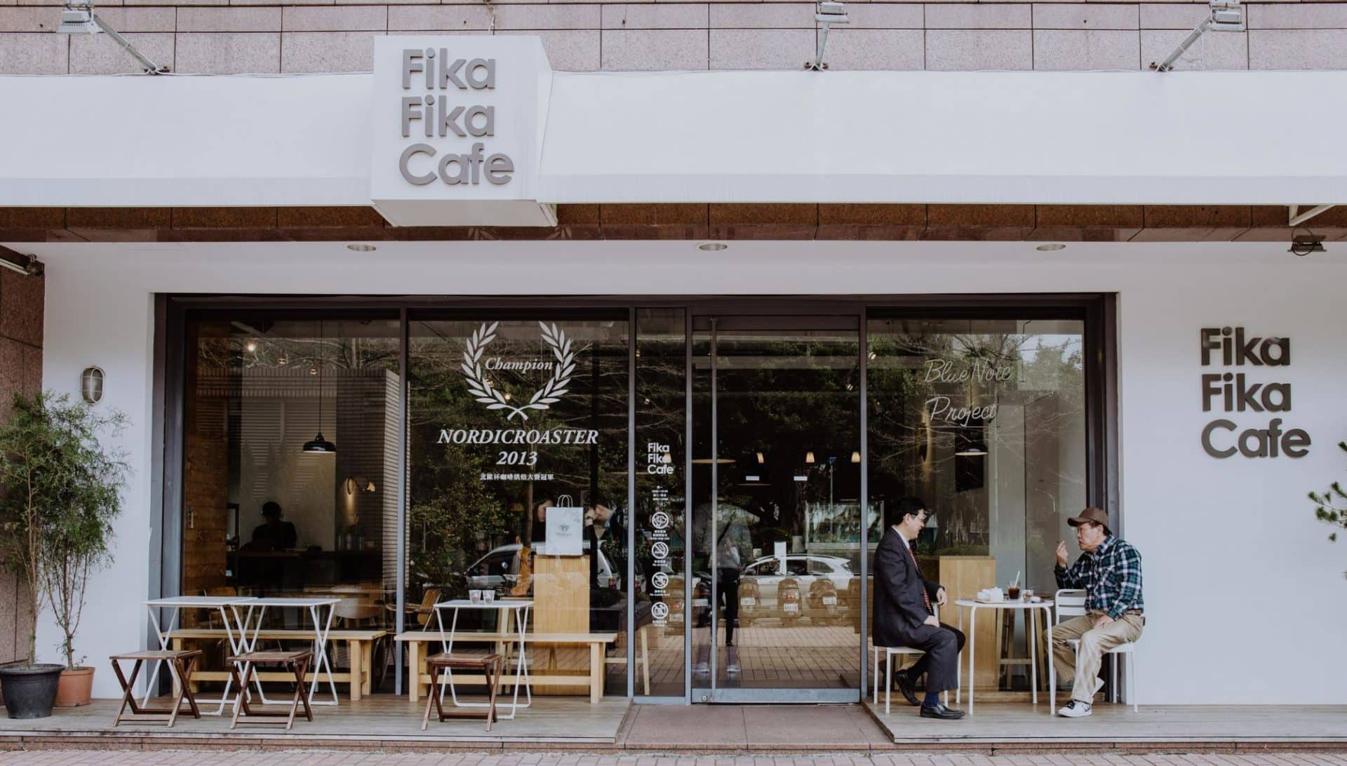Fika Fika Cafe In Taipei