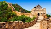 7 Things To Do In Beijing