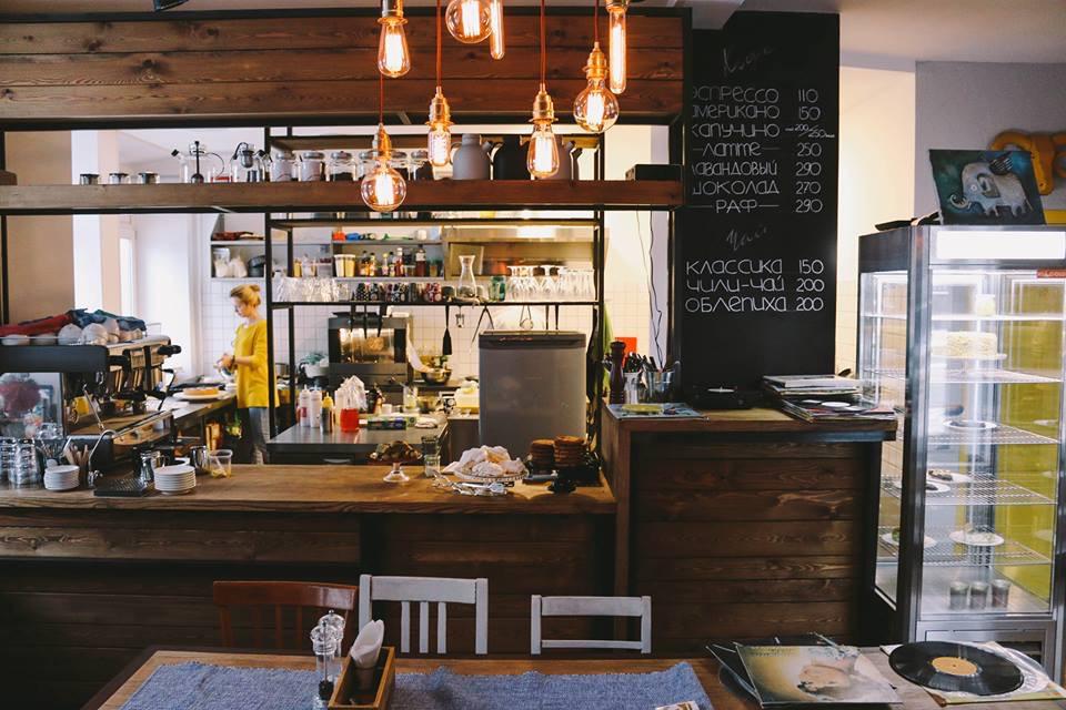 One Teaspoon Cafe Moscow