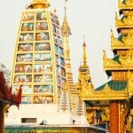 how to get from Yangon to Bagan