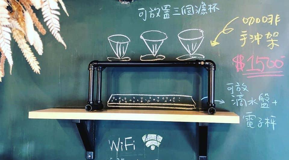 Specialty Coffee Shops Taiwan