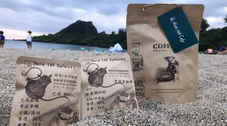 Best Cafes in Taiwan 2020