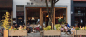 7 Great Restaurants In NYC & Brooklyn For Outdoor Dining