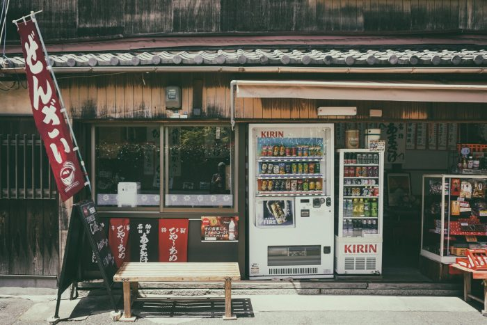 interesting facts about Japan vending machines