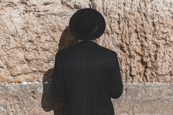 Interesting facts about Israel The wailing wall