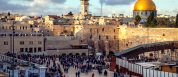 Interesting facts about Israel museums