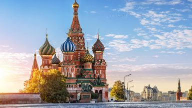 Interesting facts St Basil's Cathedral